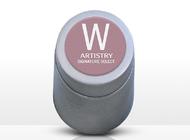 Amplificateur Anti-rides Artistry Signature Select™ - 2 ml